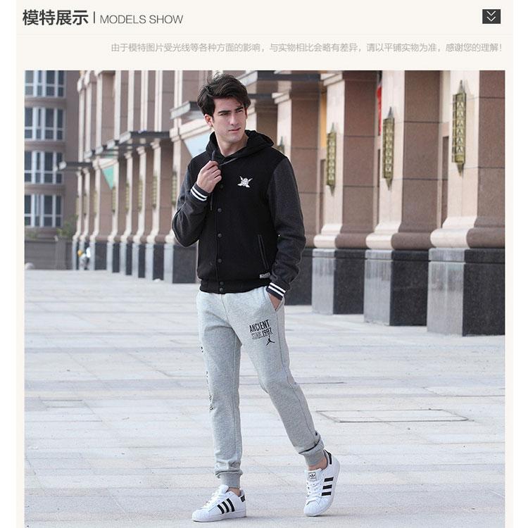 新款男篮球训练卫裤加厚毛圈跑步运动裤长裤小脚裤收口锥形哈伦裤