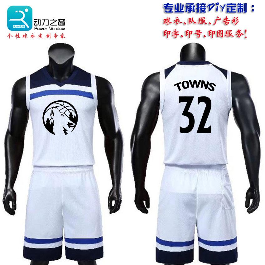 森林狼队服篮球运动套装DIY唐斯威金斯巴特勒球衣团队定制篮球服