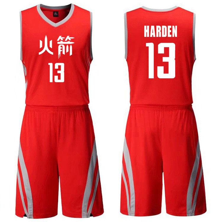 两侧口袋高品质速干红色火箭队服13号哈登球衣DIY定制篮球服套装