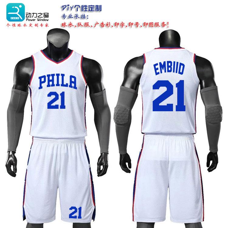 高质量76人队服西蒙斯艾弗森恩比德球衣比赛服成人篮球服运动套装