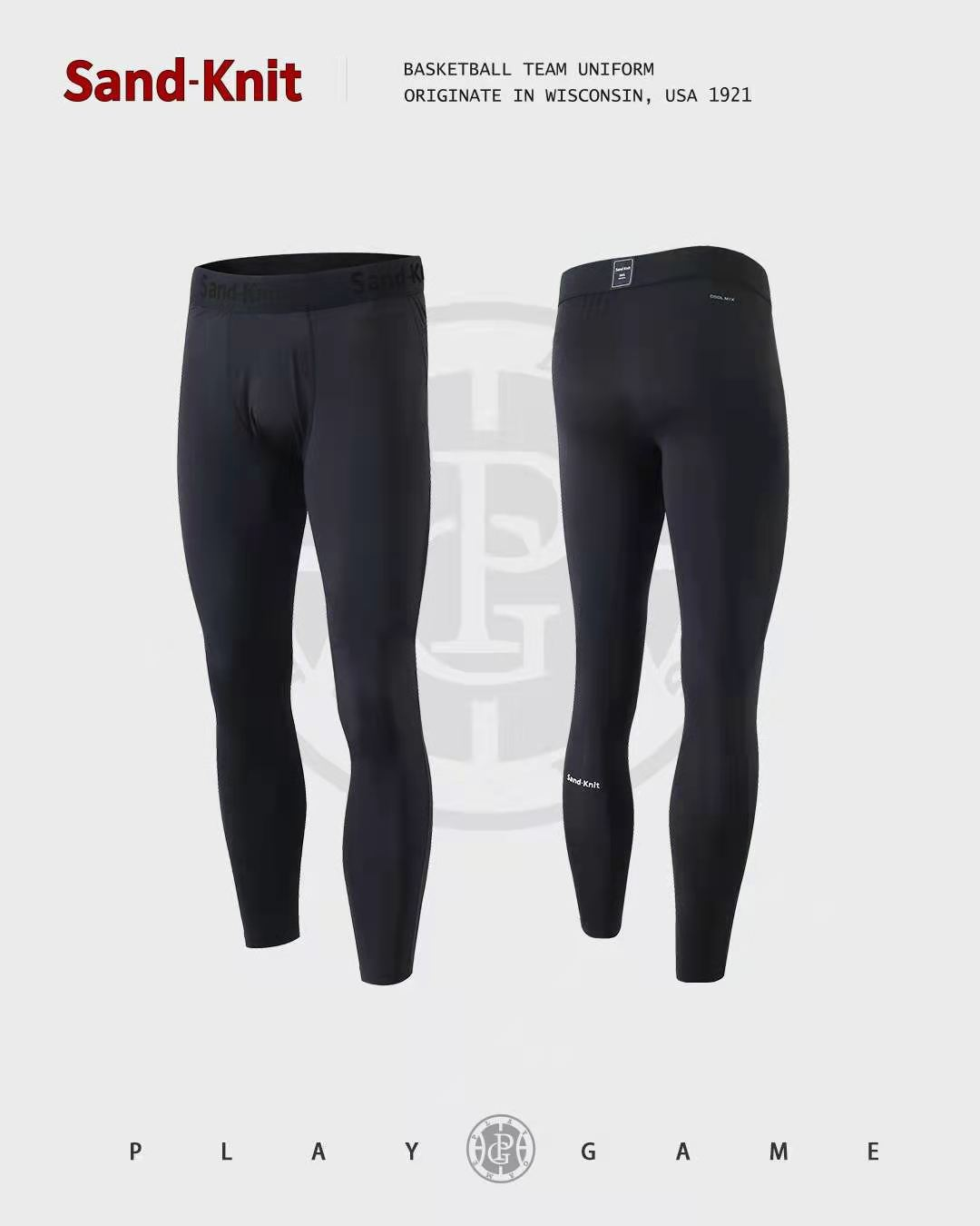 动力之窗运动装备森耐特运动健身长裤青少年儿童紧身裤黑色休闲跑步打底裤