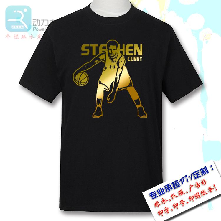新款青少年学生纯棉圆领休闲运动短袖宽松个性印花黑色男篮球T恤