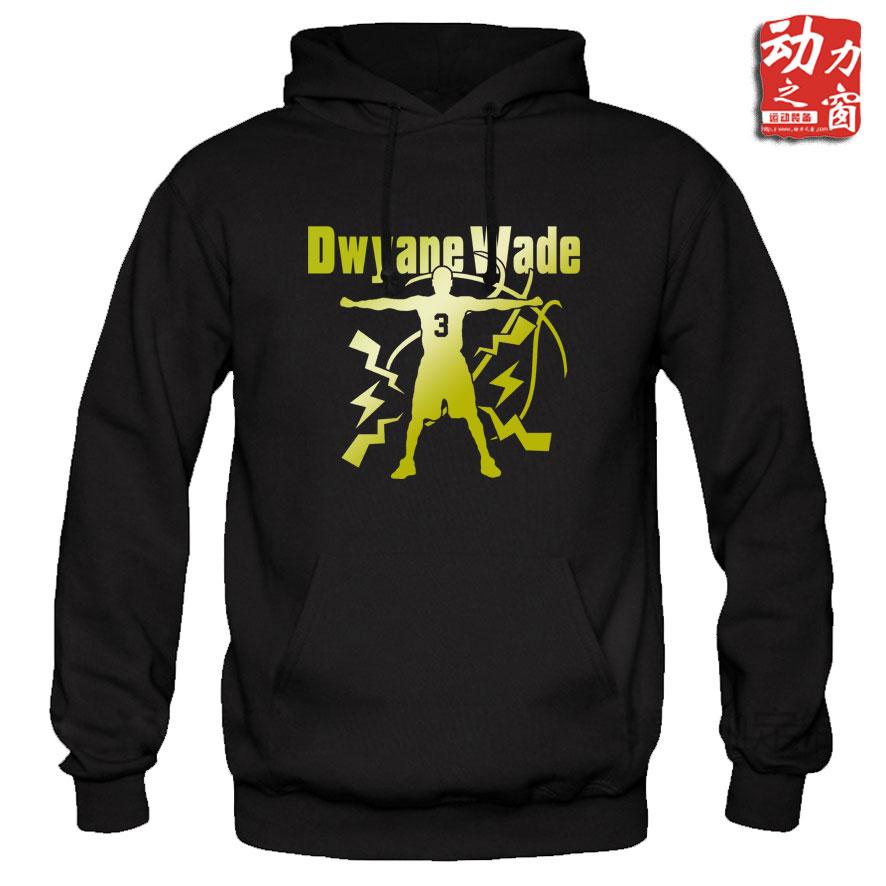 闪电侠热火韦德青少年男篮球运动卫衣外套宽松黑色加绒套头连帽衫