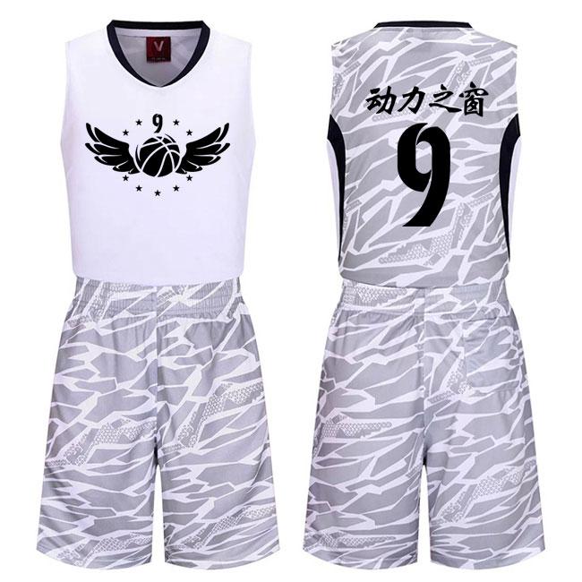 包邮快干透气比赛训练篮球衣团队定制男篮球队服套装DIY印字印号