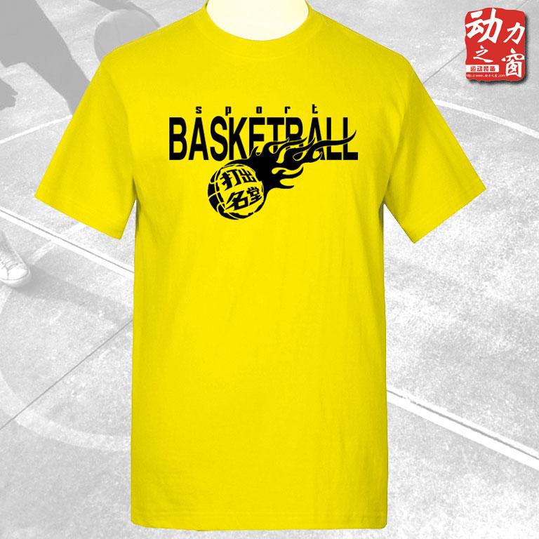 打出名堂休闲跑步短袖运动T恤全棉透气吸汗黄色圆领宽松男篮球T恤