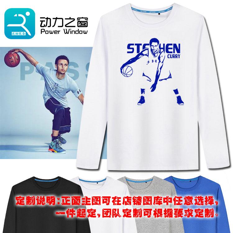 DIY个性印花勇士库里T恤纯棉圆领青少年学生休闲运动长袖篮球T恤