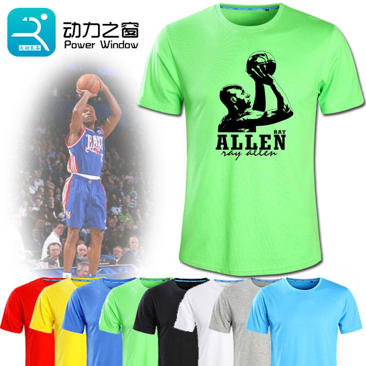 个性印花雷阿伦短袖篮球迷T恤纯棉圆领青少年学生绿色半袖运动T恤