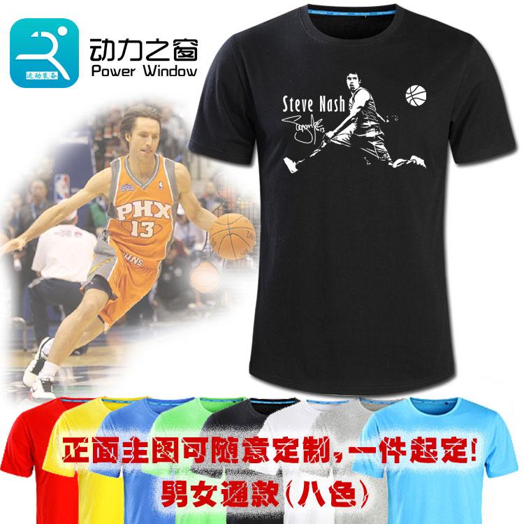 纳什黑色半袖衫篮球球迷T恤青少年男纯棉圆领潮流休闲运动短袖
