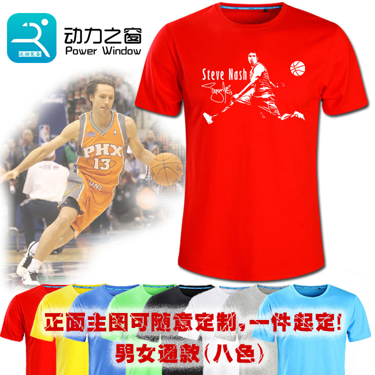 街头潮流个性印花纳什红色篮球运动短袖T恤纯棉圆领跑步半袖男装
