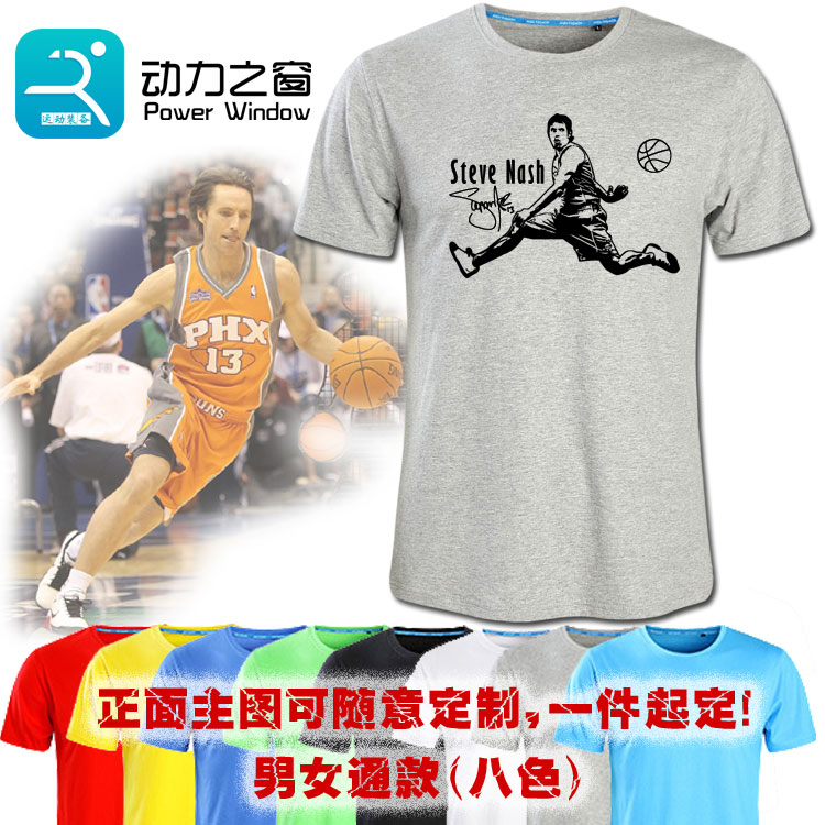 个性时尚纳什篮球T恤纯棉圆领灰色跑步半袖衫青少年学生运动短袖