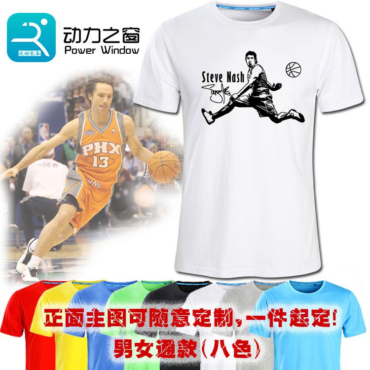 个性印花街头潮流男T恤白色休闲运动短袖纳什纯棉圆领篮球半袖衫