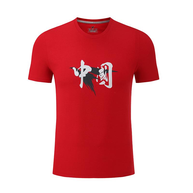 动力之窗体育2021春季新款透气速干圆领中国红色运动短袖t恤个性时尚男女半袖上衣