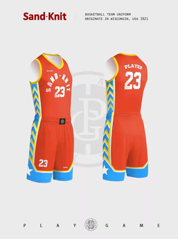动力之窗体育个性潮流森耐特专业球衣球服男女篮球运动套装定制篮球服队服比赛服印字印号