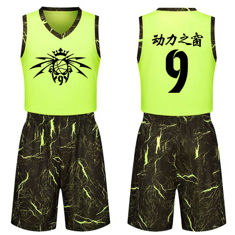 包邮青少年男女学生迷彩篮球服套装定制球衣比赛训练队服印字印号