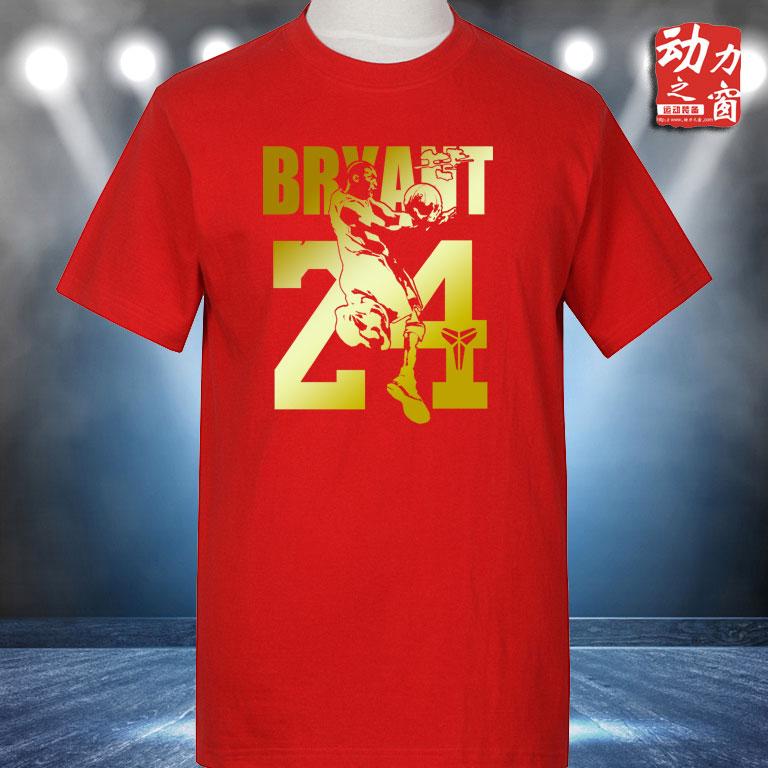 个性印花圆领篮球运动短袖衫青少年男子宽松加大半袖红色科比T恤