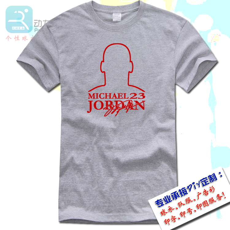 个性灰色休闲运动套头圆领纯棉短袖T恤宽松加大青少年男子篮球T恤