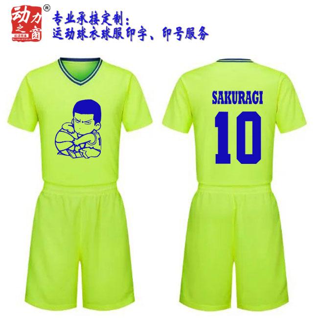 新款青少年儿童男女比赛训练篮球服套装团购定制队服灌篮高手球衣