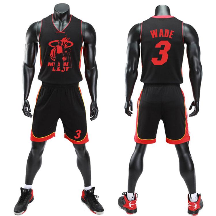 两插袋个性篮球服套装韦德球衣DIY定制少年大学生篮球队服比赛服