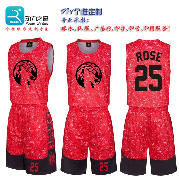 DIY个性森林狼25号罗斯球衣定制篮球队服套装青少年学生篮球服男