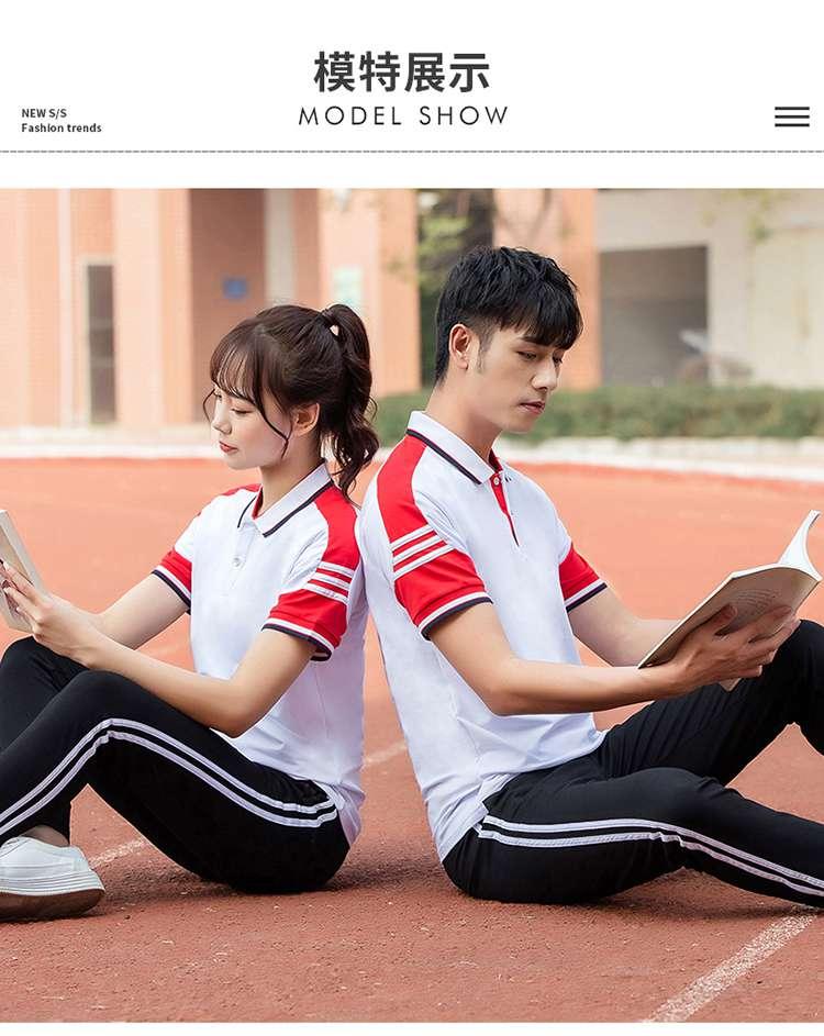 动力之窗体育2021儿童短袖运动套装男女情侣装亲子装定制队服班服校服个性DIY印字