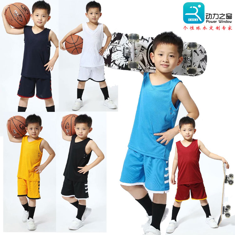幼儿少年儿童篮球服套装路人王球衣DIY印字定制训练营队服比赛服