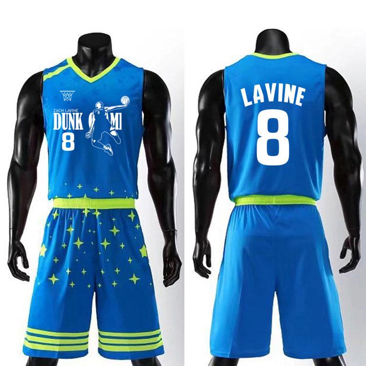 两侧口袋个性潮流青少年运动套装蓝色拉文球衣篮球服男定制比赛服