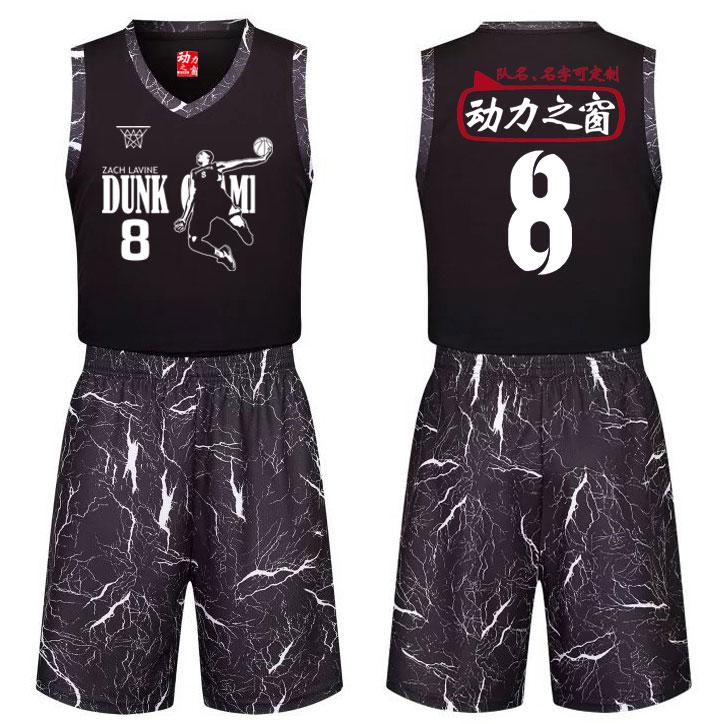 直销少年儿童男女篮球服套装拉文球衣定制队服比赛训练服印字印号