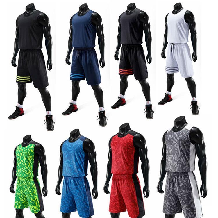 个性两面穿篮球运动套装大学生迷彩篮球服DIY球衣定制队服比赛服