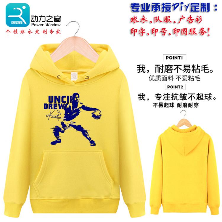 2019新款宽松加绒黄色欧文卫衣男青少年学生套头连帽篮球运动外套