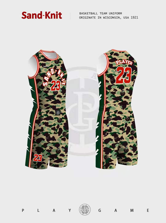 动力之窗体育森耐特球衣个性时尚迷彩篮球服套装定制队服比赛服DIY订制印字