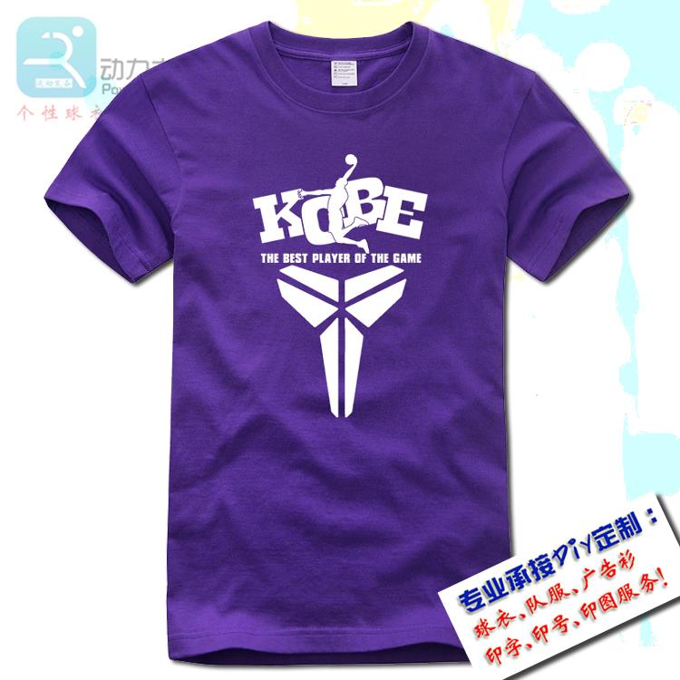 DIY个性印花宽松男球服上衣纯棉圆领紫色科比T恤跑步休闲运动短袖