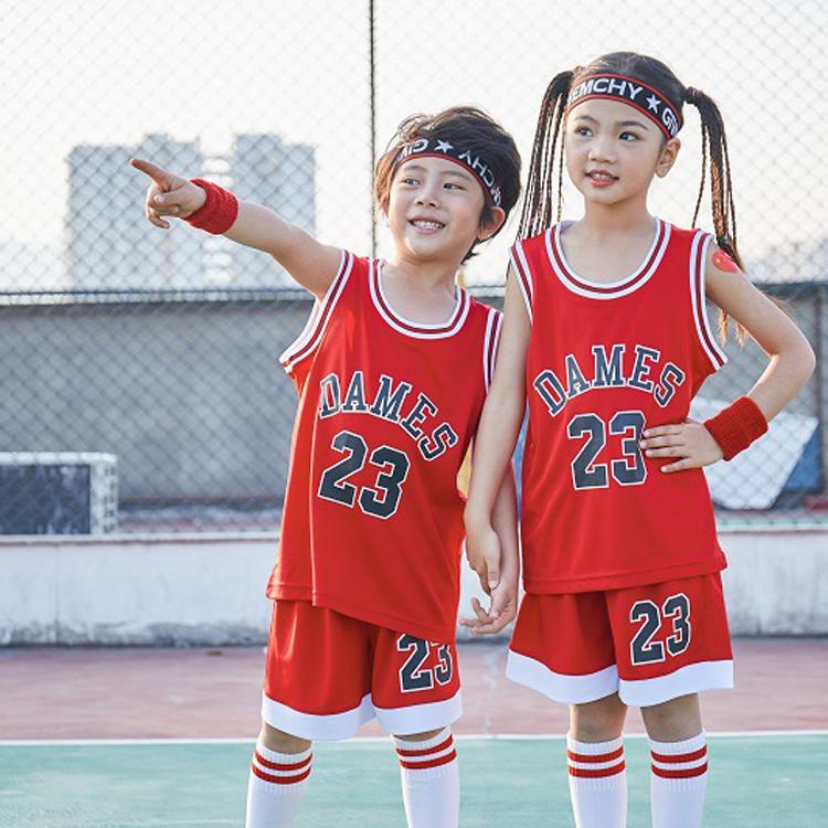 儿童球服幼儿园童装球衣男童女孩学生少儿篮球服套装表演服训练服