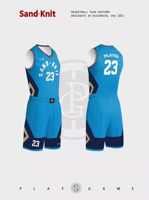 动力之窗夏季新款专业篮球运动装备森耐特球衣透气速干儿童成人篮球服套装定制队服比赛服订制印字号码