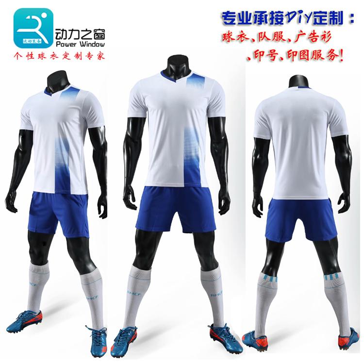 2019新款成人儿童足球服青少年足球运动套装个性定制球衣球服印字
